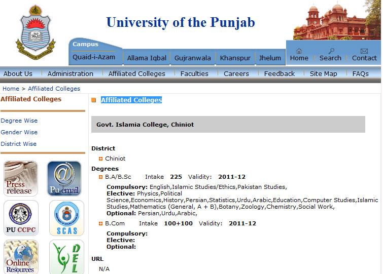 Punjab-University-Affiliated